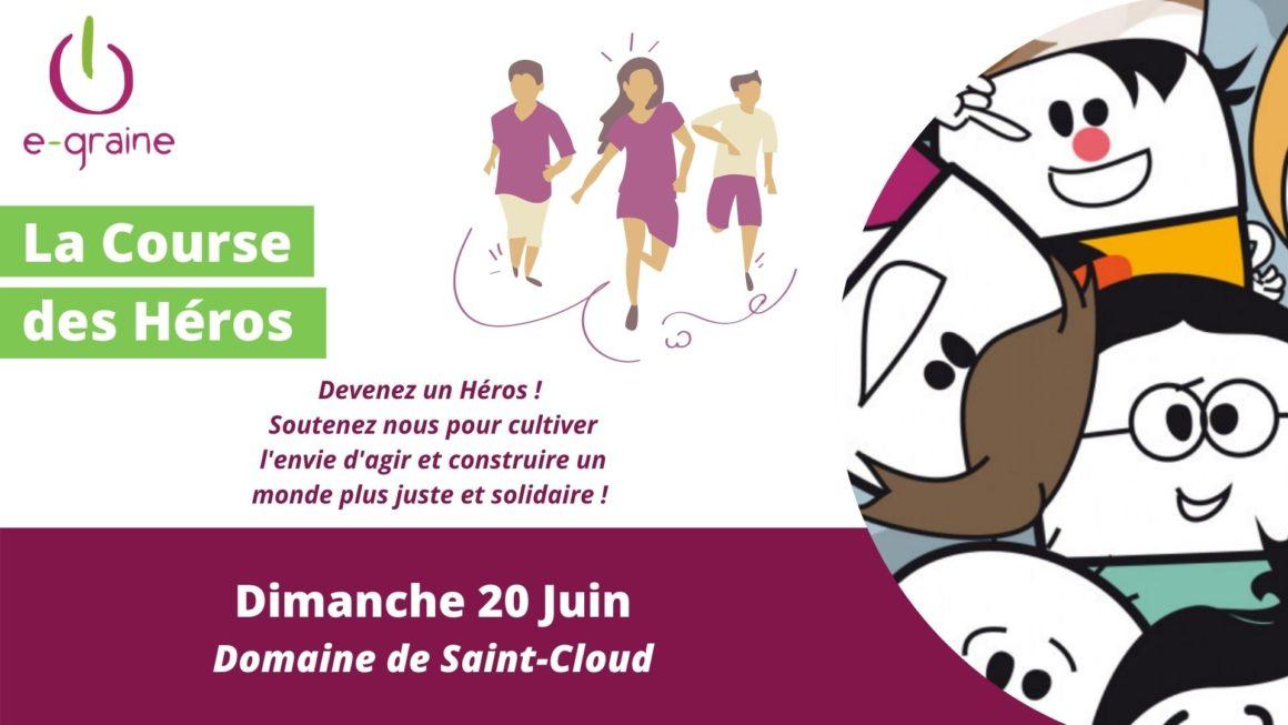 🏃♀️ LA COURSE DES HEROS 2021 🏃