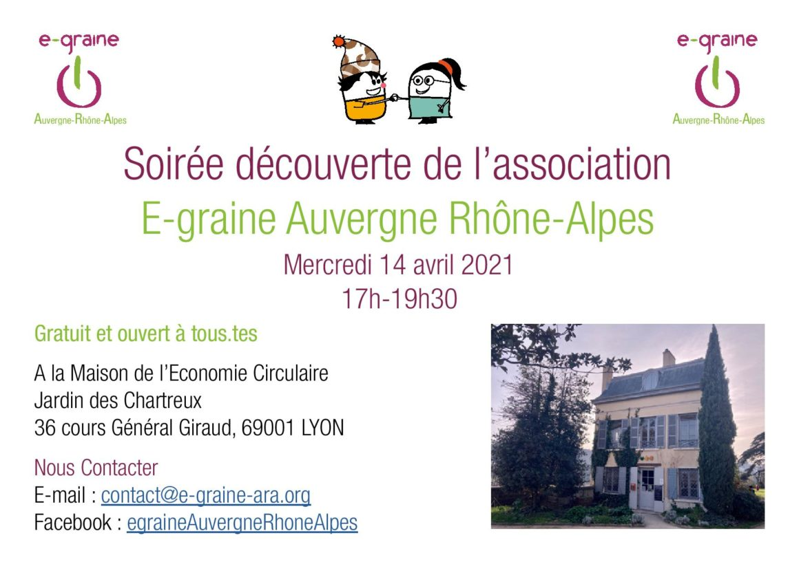 Invitation : e-graine Auvergne-Rhône-Alpes organise une soirée découverte le 14 avril